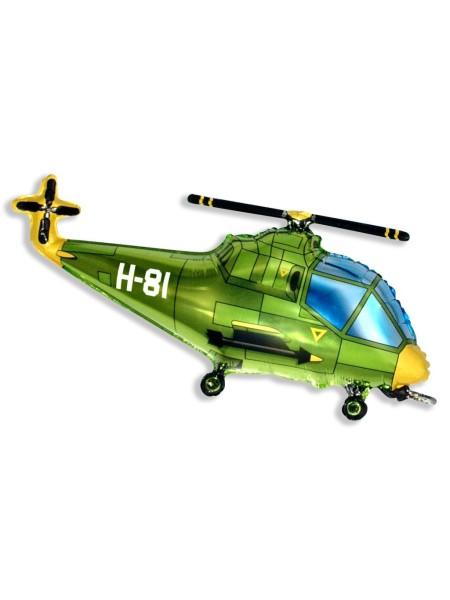 """Фольга шар Вертолет зеленый 14""""/35 см 1шт Испания"""