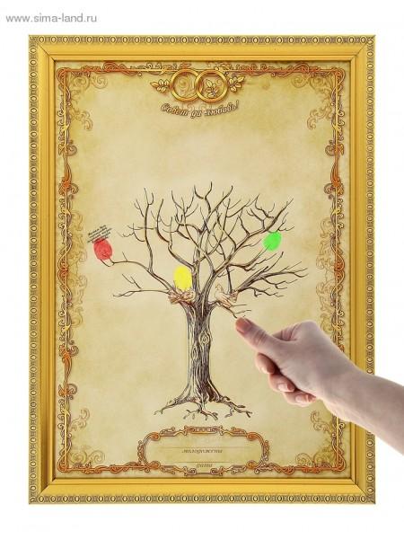 Дерево свадебных пожеланий