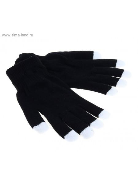 Перчатки светящиеся черные светятся разными цветами