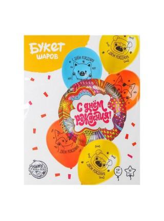 Букет шаров Милые животные набор 6 шт