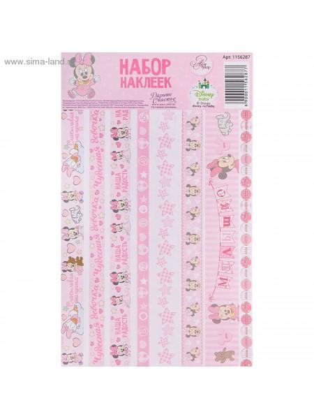 Набор декоративной клейкой ленты Чудесная девочка Минни Маус 12,5х21 см