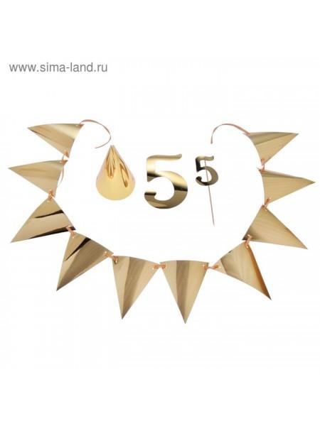 Набор из золотого картона 5 лет 19 х 25 см