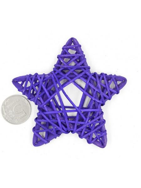 Звезда ротанг 9 см цвет фиолетовый  HS-26-7