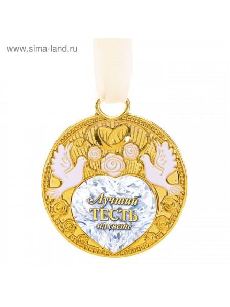 Медаль Лучший тесть на свете 6 х 6,5 см