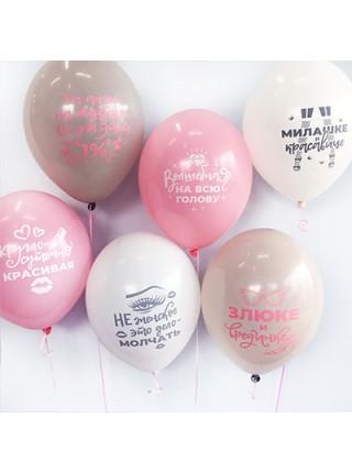 """14""""шар воздушный с рисунком Для истинных Леди"""