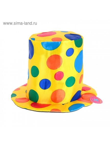 Шляпа Клоун