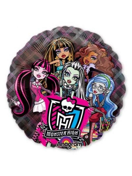 Фольга шар Джамбо Monster High Р30