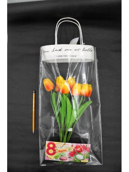Пакет прозрачный I love you с ручками 55 х 25 см HS-10-6