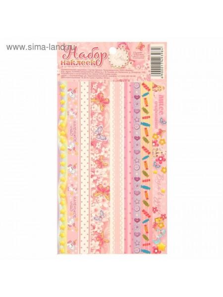 Набор декоративной клейкой ленты Маленькая мисс 10,5 х 21 см