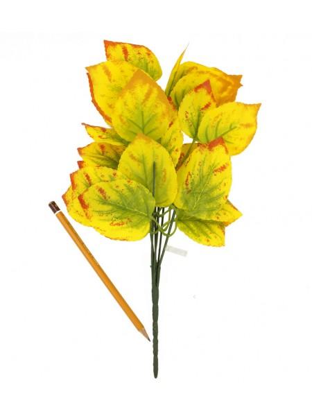 Ветка с осенними листьями 35 см HS-30-17