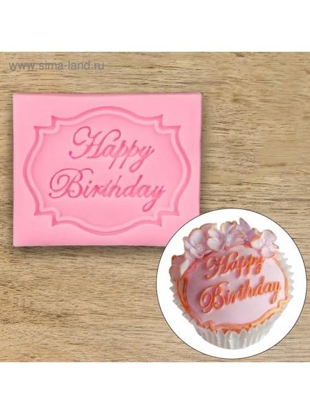 Молд для творчества Happy Birthday 6,5 х 5,5 см цвета микс