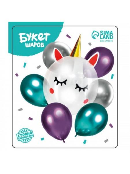 Букет шаров Единорог яркий набор 7 шт латекс/конфетти цвет микс