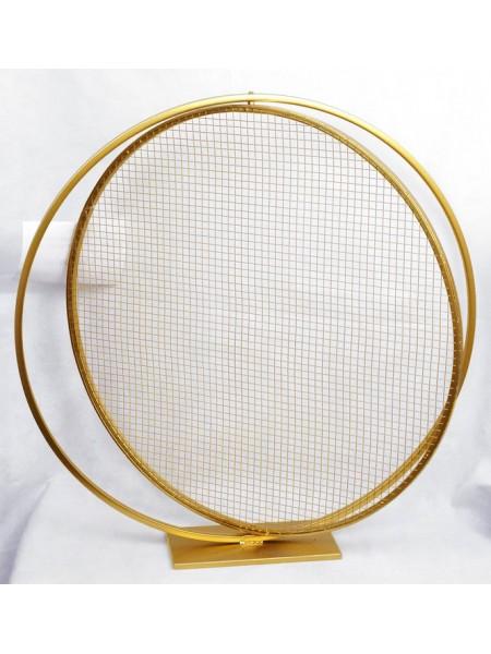 Стойка Круг с сеткой d=80 см металл цвет золотой HS-13-5