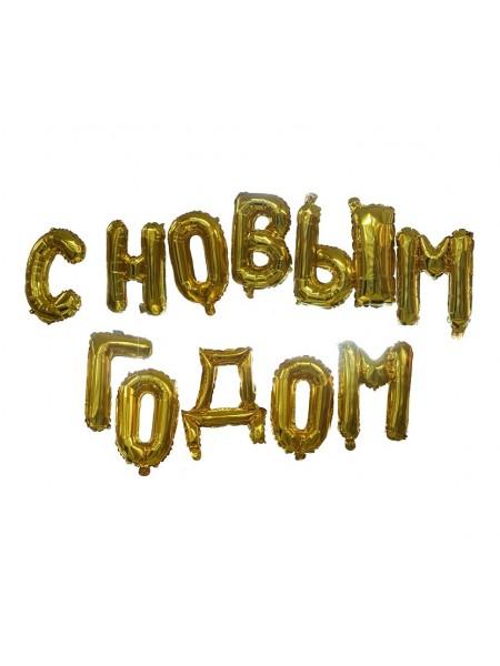 Фольга шар надпись С Новым Годом 16/41см Китай