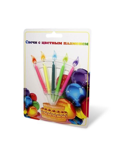 Свеча С днем рождения с цветным пламенем 5 шт